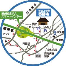 ききょう寺(香勝寺)交通案内・アクセス地図
